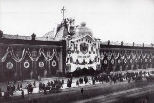 Невский проспект в дни празднования 300-летия Дома Романовых