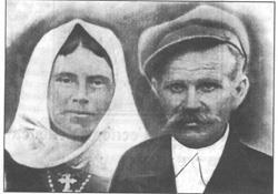 Родители схиархим.Фофила, Параскева и Савва Россохи в 1920 годы