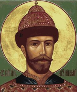 Святой-Царь-мученик-Николай-икона